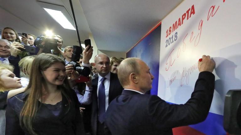 Над 55 милиона руснаци са гласували за действащия президент