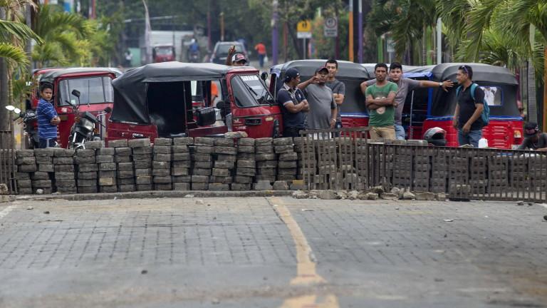 Организацията на американските държави осъди насилието в Никарагуа и обвини