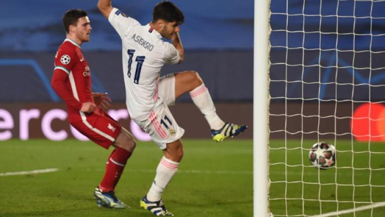 Ливърпул и Арсенал с интерес към звезда на Реал (Мадрид)