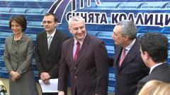 Сините: Без нас Борисов отива в опозиция