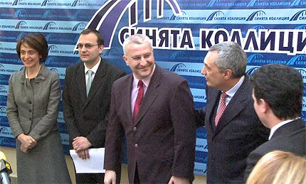 Сините канят Борисов на консултации: Часовникът изтича
