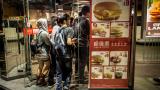 Държавите по света, в които няма ресторанти McDonald's