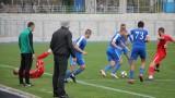 Царско село спечели гостуването си на Арда с 1:0