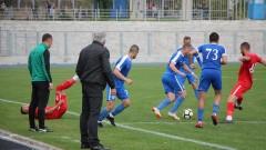 Арда няма да напуска Втора лига