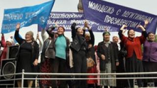 Ясни датите за избори в Киргизстан