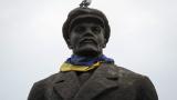 Над 100 паметника от съветския период бутат в Киев