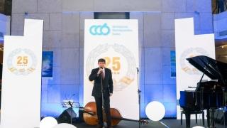ЦКБ отбеляза четвърт век на българския пазар