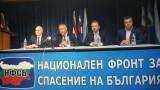 НФСБ определя за позор използването на деца с увреждания за политически цели