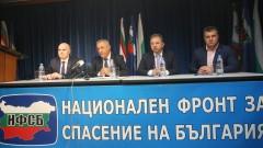 НФСБ подкрепя 1 лв. държавна субсидия за партиите