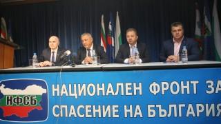 Фалшива новина бил скандалът с Петър Петров, според НФСБ