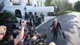 Тръмп потвърди по невнимание, че Русия е помогнала за избирането му