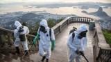 Бразилия съобщава за 36 653 нови случая накоронавирус