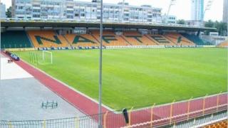 Стадионът на Нафтекс продаден