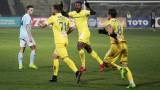 Левски спечели гостуването си на Дунав (Русе) с 4:0