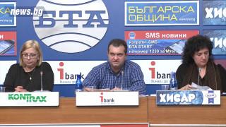 БОЕЦ дава Борисов и Горанов на прокурор