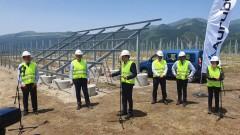 Започва изграждането на най-голямата фотоволтаичната централа за собствени нужди у нас