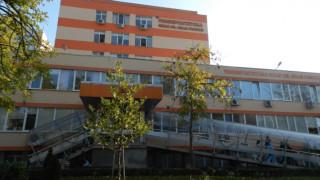 """Хематологията на УМБАЛ """"Св. Иван Рилски"""" е под карантина заради пациенти с коронавирус"""