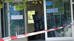 Банков обир в Сандански и разбит дом на полицейски шеф