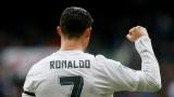 Роналдо: Независимо дали ви харесва или не, аз съм част от футболната история