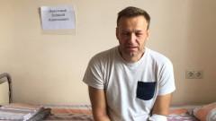 Няма следи от отравяне в организма на Навални, твърдят от руска болница