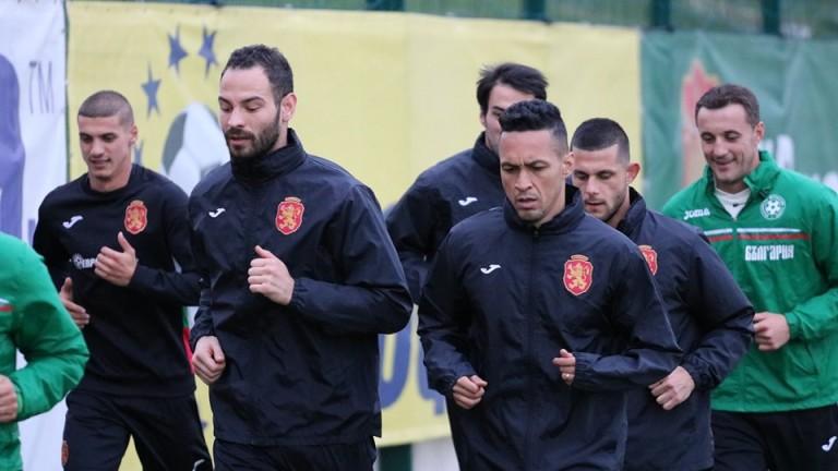 Националният отбор на България вече тренира в пълен състав преди