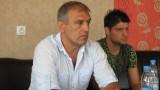 Благомир Митрев е новият старши треньор на Верея