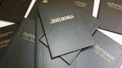 2500 лева струвала фалшива диплома за висшист, подготвена в Шумен