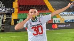 Аржентински защитник отказал да дойде в България, подписа в Кипър