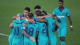 Зрелищна Барса съкрати изоставането си до Реал (Мадрид)