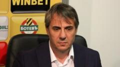 Зафиров: Защо ЦСКА обвинява нас, да си бяха били Лудогорец