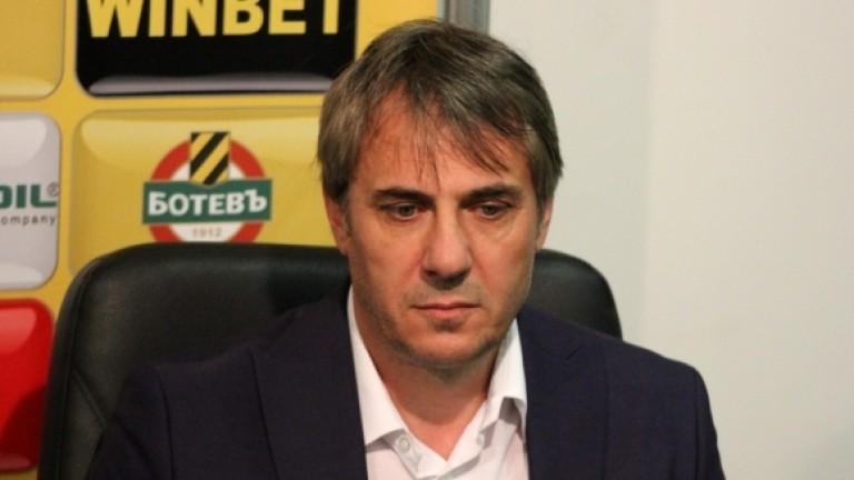 Шеф в Ботев: Играчите са глобени, трябва да вземем 6 точки от следващите два мача