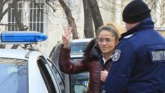 Иванчева и Петрова са на свобода и ще празнуват у дома