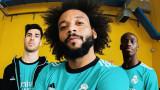 Реал (Мадрид) представи третия си екип за този сезон