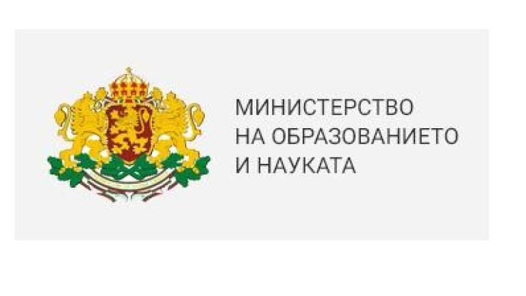 Министерството на образованието и науката уверява, че в системата за