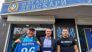 НКП на Левски изпрати подобаващо Валери Божинов