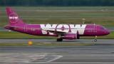 Исландската Wow Air спря полетите