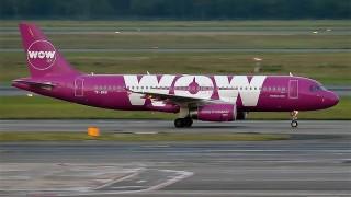 Още една европейска авиокомпания спря полетите