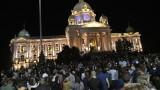 Хиляди сърби на протест срещу новите мерки против коронавируса