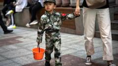 Китай ще налага образование момчетата да са по-мъжествени