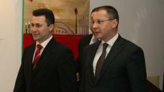 """В Македония скочиха срещу """"първите копки"""" на премиера Груевски"""