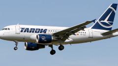 Румънският авиопревозвач Tarom готви спешни мерки за преструктуриране