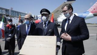 Сърбия изпрати 4 самолета с медицинско оборудване на Италия