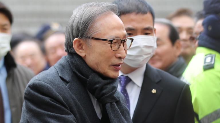 Бивш президент на Южна Корея е осъден на 17 години затвор