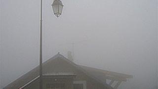 Мъгла в голяма част от страната