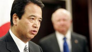 Япония и САЩ с обща ядрена програма