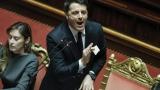 Матео Ренци иска вот на доверие за гей браковете