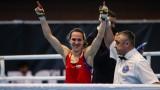 """България има своя първи финал на """"Странджа"""" тази година"""