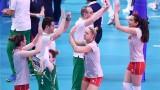 България обърна Сърбия с 3-1 гейма