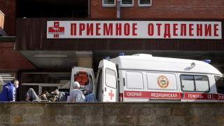 Нови над 9 400 заразени с коронавирус в Русия