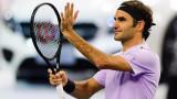 Роджър Федерер: И аз бях като Григор Димитров